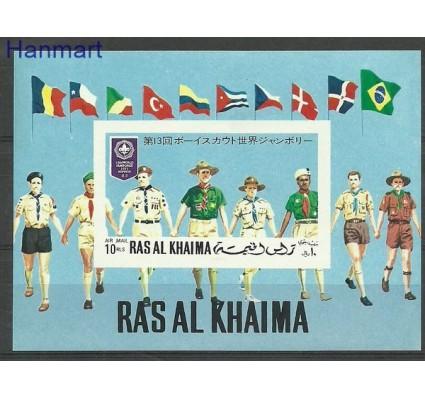Znaczek Ras Al Khaima 1971 Czyste **