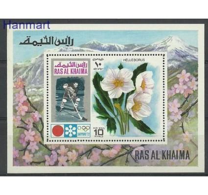 Znaczek Ras Al Khaima 1972 Mi bl 110 Czyste **