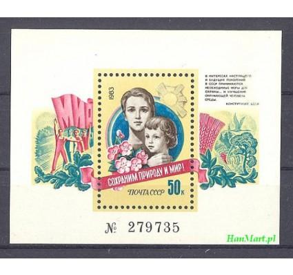 ZSRR 1983 Mi bl 169 Czyste **