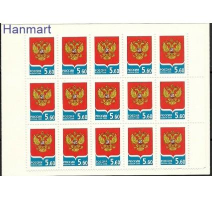 Znaczek Rosja 2006 Mi mh 1332 Czyste **
