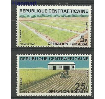 Znaczek Republika Środkowoafrykańska 1972 Mi 286-287 Czyste **