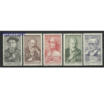 Znaczek Czechosłowacja 1960 Mi 1216-1220 Czyste **