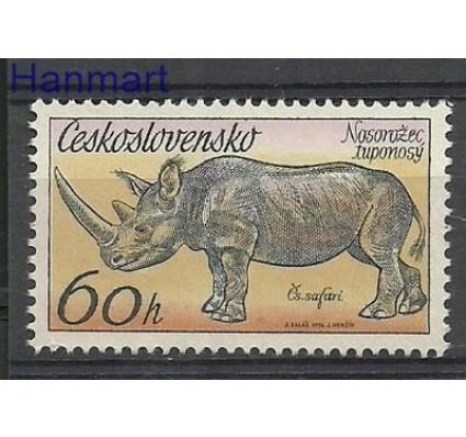 Znaczek Czechosłowacja 1976 Mi 2349 Czyste **