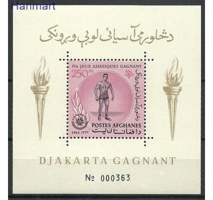 Znaczek Afganistan 1963 Mi bl 43 Czyste **