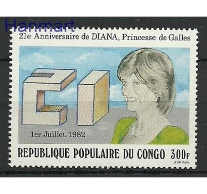 Znaczek Kongo 1982 Mi 867 Czyste **
