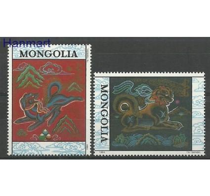 Znaczek Mongolia 1994 Mi 2488-2489 Czyste **