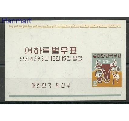 Znaczek Korea Południowa 1960 Mi bl 156 Czyste **