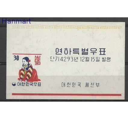Znaczek Korea Południowa 1960 Mi bl 158 Czyste **