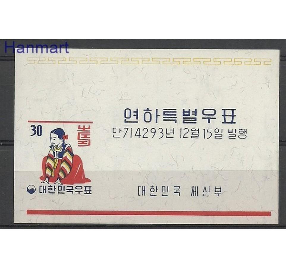 Korea Południowa 1960 Mi bl 158 Czyste **