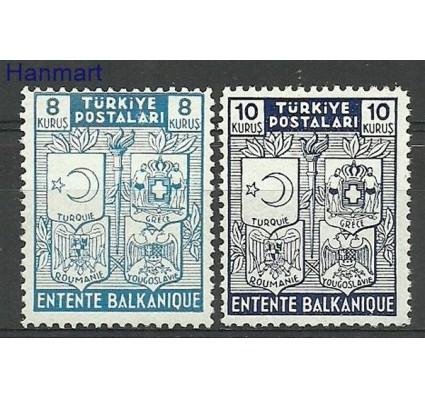 Znaczek Turcja 1940 Mi 1076-1077 Z podlepką *