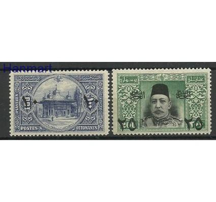 Znaczek Turcja 1915 Mi 259-260 Z podlepką *