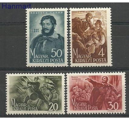 Znaczek Węgry 1944 Mi 745-748 Czyste **