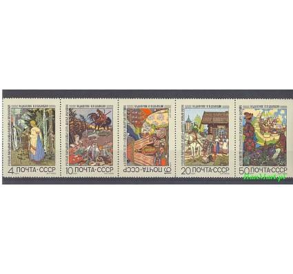 Znaczek ZSRR 2002 Mi 3689-3693 Czyste **