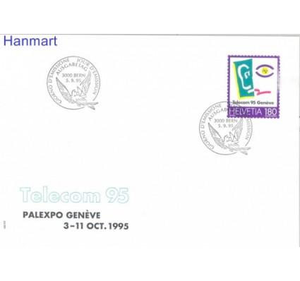 Znaczek Szwajcaria 1995 Mi 1559 FDC
