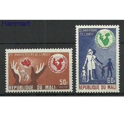 Znaczek Mali 1971 Mi 277-278 Czyste **