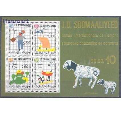 Znaczek Somalia 1979 Mi bl 8 Czyste **