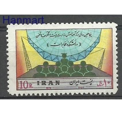 Znaczek Iran 1978 Mi 1928 Czyste **