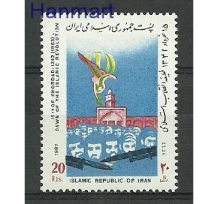 Znaczek Iran 1987 Mi 2218 Czyste **