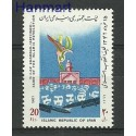 Iran 1987 Mi 2218 Czyste **