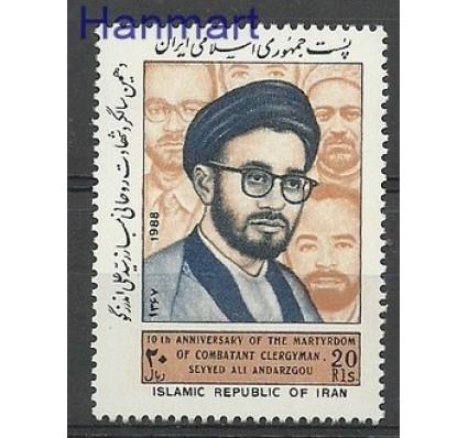 Znaczek Iran 1988 Mi 2299 Czyste **