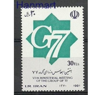 Znaczek Iran 1991 Mi 2457 Czyste **