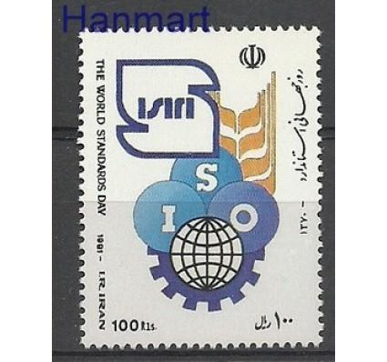 Znaczek Iran 1991 Mi 2461 Czyste **