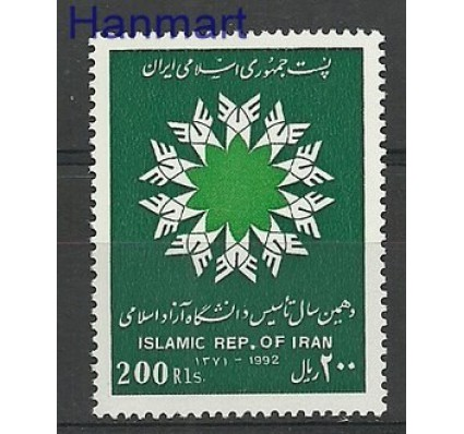 Znaczek Iran 1992 Mi 2536 Czyste **