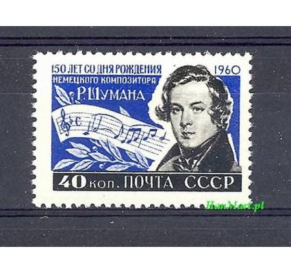 ZSRR 1960 Mi 2344 Czyste **