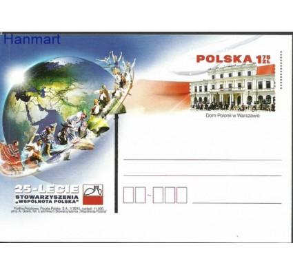 Znaczek Polska 2015 Fi Cp 1712 Całostka pocztowa