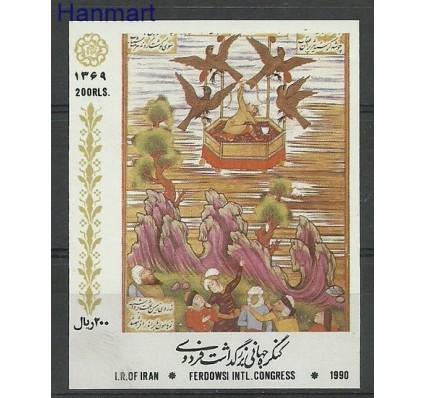 Znaczek Iran 1990 Mi bl 27 Czyste **