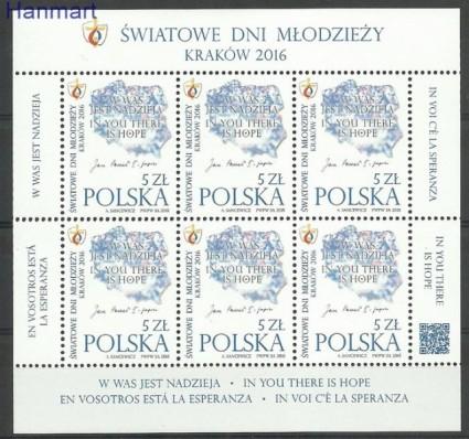 Znaczek Polska 2015 Mi ark 4761 Fi ark 4611 Czyste **