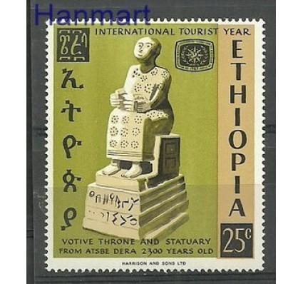 Znaczek Etiopia 1967 Mi 574 Czyste **
