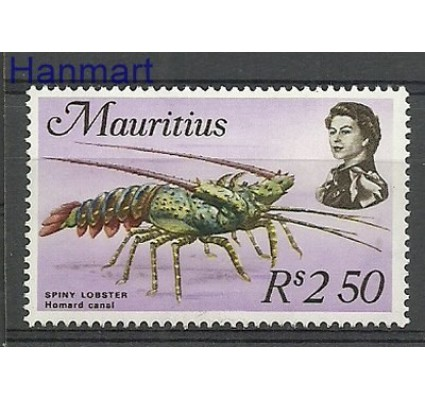 Znaczek Mauritius 1969 Mi 346y Czyste **