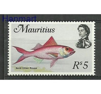 Znaczek Mauritius 1969 Mi 347y Czyste **