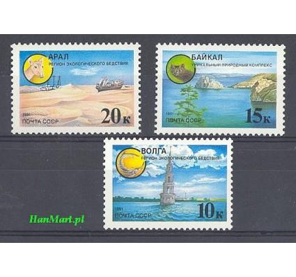 ZSRR 1991 Mi 6169-6171 Czyste **