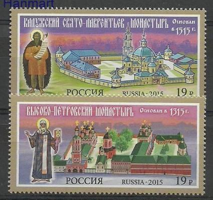 Znaczek Rosja 2015 Mi 2205-2206 Czyste **