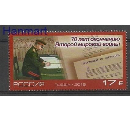 Znaczek Rosja 2015 Mi 2210 Czyste **