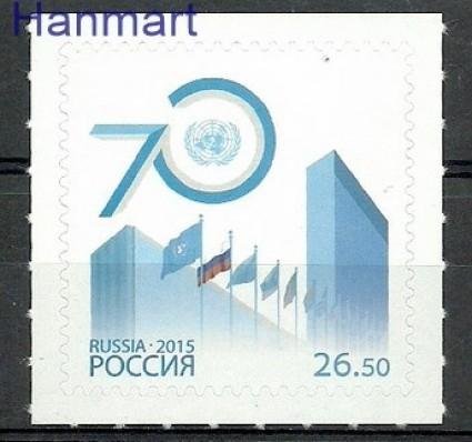 Znaczek Rosja 2015 Mi 2216 Czyste **