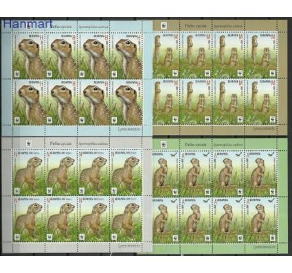 Znaczek Białoruś 2015 Mi ark 1074-1077 Czyste **