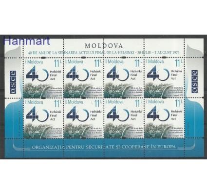 Znaczek Mołdawia 2015 Mi ark 918 Czyste **