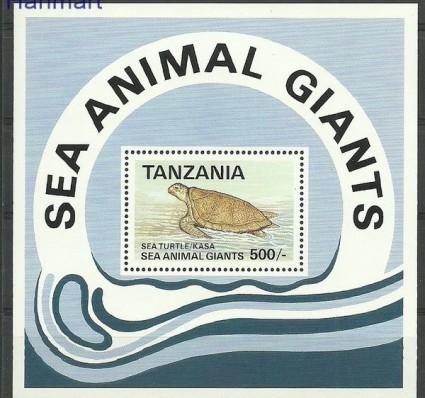 Znaczek Tanzania 1993 Mi bl 210 Czyste **