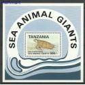 Tanzania 1993 Mi bl 210 Czyste **