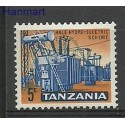 Tanzania 1965 Mi 5 Czyste **