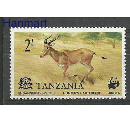 Znaczek Tanzania 1977 Mi 84 Czyste **