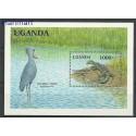 Uganda 1991 Mi bl 127 Czyste **