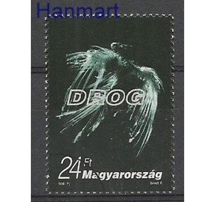 Znaczek Węgry 1996 Mi spe 4384 Czyste **