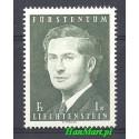 Liechtenstein 1974 Mi 615 Czyste **