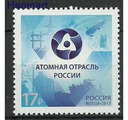 Znaczek Rosja 2015 Mi 2223 Czyste **