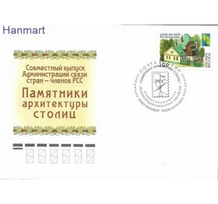 Znaczek Rosja 2015 Mi 2231 FDC