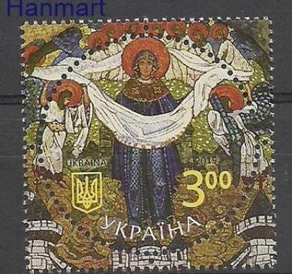 Znaczek Ukraina 2015 Mi 1508 Czyste **